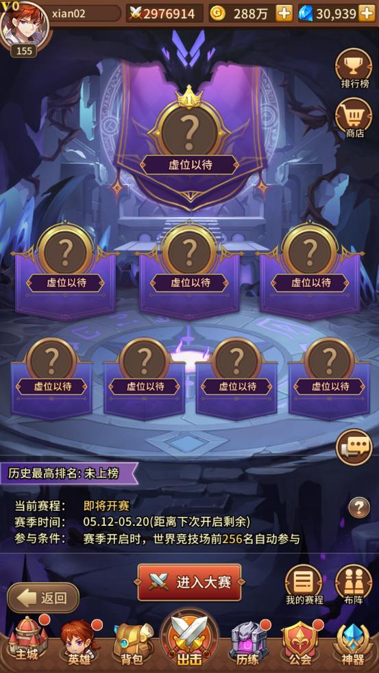 锦标赛1.png